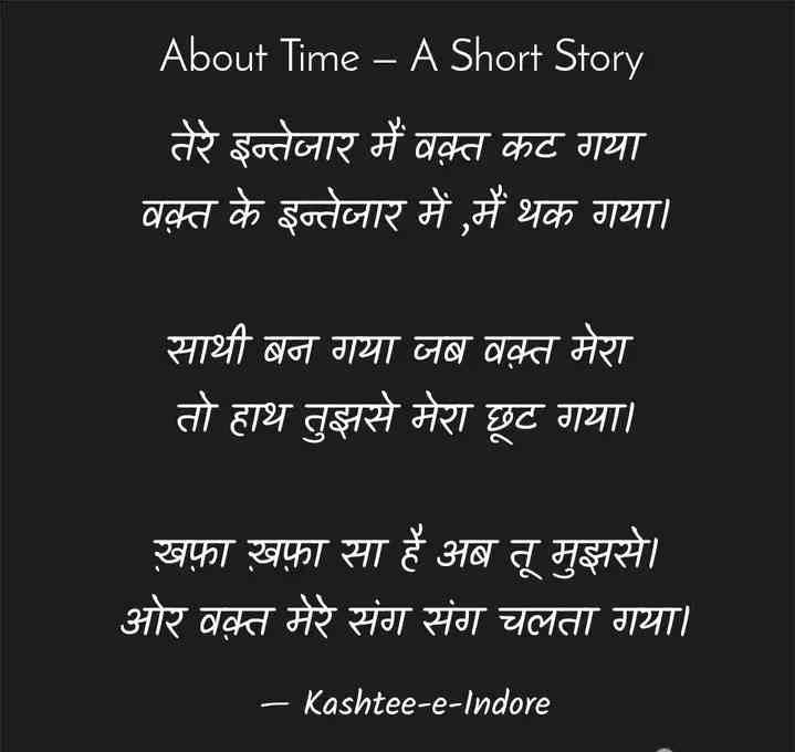 Shayari Image In Hindi –Romantic Shayri Hindi,Hindi Love,Hindi Sad shayari ,