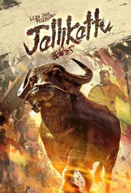 India hope for Oscar to Indian movie Jallikattu movie 2019